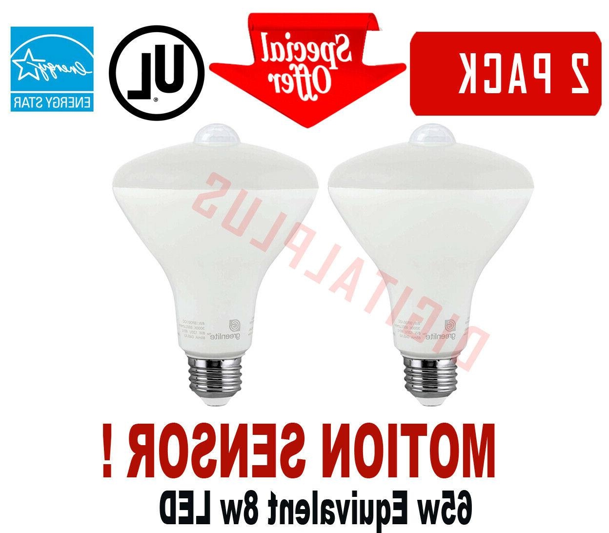 2 LED Sensor BR30 Equivalent 650L