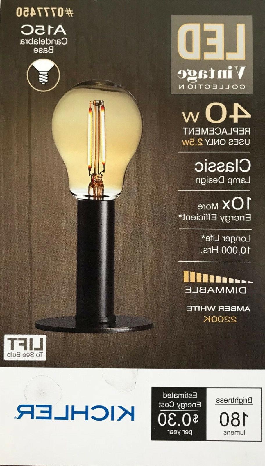Kichler Vintage Collection 40-Watt Amber White A15 LED Bulb